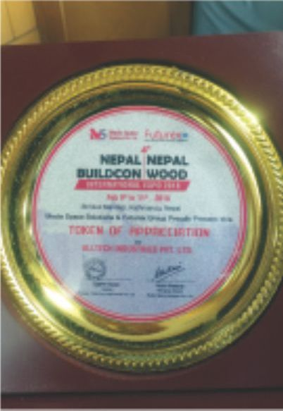 Nepal Buildcon Trophy to Alltech Group